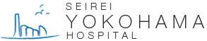 聖隷横浜病院|看護師採用サイト