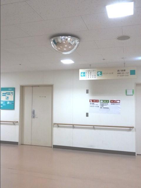 聖隷横浜病院看護部